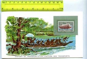 255222 SENEGAL ship pirogue card w/ mint stamp