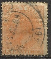 Spain; 1882; Sc. # 252a; O/Used Single Stamp
