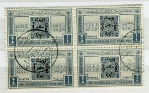 EGYPT; 1946 Stamp anniversary issue fine used 1m. Block SP-572509