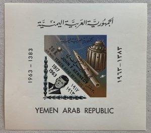 Yemen  1963 JFK death on Space MS, MNH.  Scott C29 variety.  Mi BL 21 CV 60.00
