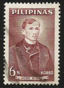 Philippines 1962 Scott# 857 Used