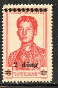 Viet-nam, North # 1L31, Mint, CV $ 30.00