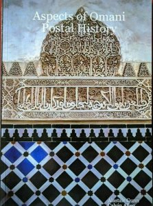 Aspects of OMANI POSTAL HISTORY Muscat 2nd Edition 2006 Gulf