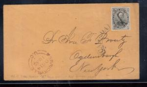 Canada #5b Very Fine Used On Cover With Crossborder X **With Certificate**