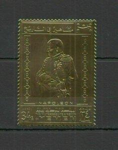 V0636 YEMEN LEADERS OF THE WORLD NAPOLEON BONAPARTE WAR !!! GOLD ST MNH
