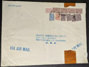 EDW1949SELL : SAUDI ARABIA Scarce Large Envelope to USA.