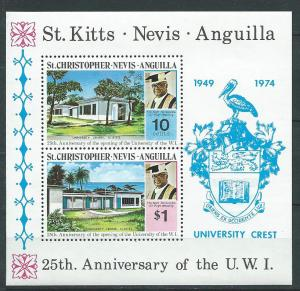St Kitts Nevis #285a 25th Anniv U.W.I  S/S  (MNH) CV$0.50
