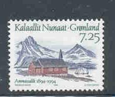 Greenland Sc 267 1994 Ammassalik stamp mint NH