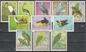 Ajman, Mi cat. 394-404 A. Birds issue.