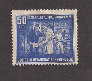 GERMANY - DDR SC# B25 F-VF OG 1952