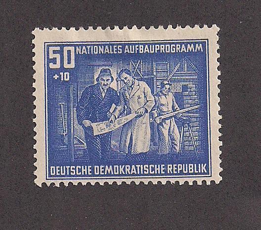 GERMANY - DDR SC# B25 F-VF OG 1952