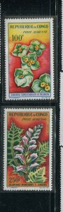 Congo Peoples Republic #C8-9 MNH  - Make Me A Reasonable Offer