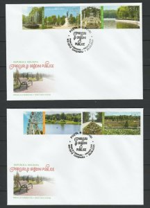 Moldova 2020 Parks and public gardens FDC