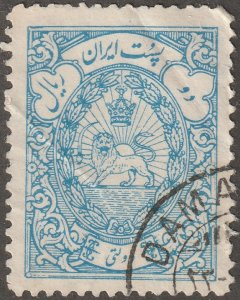 Persian/Iran stamp, Scott# o65,used, Lion, postmark, #v-172