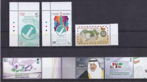 Lot Of 5 COMPLETE SET From Saudi Arabia, KUWAIT ,, OMAN, UAE All MNH