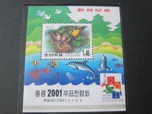 North Korea 2001 Sc 4123 Bird set MNH