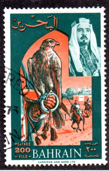 BAHRAIN 150 USED SCV $2.75 BIN $1.10 BIRD