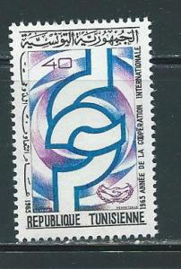 Tunisia 454 1965 ICY set NH