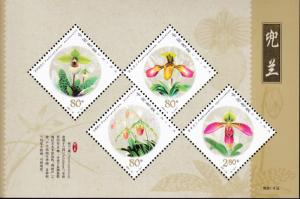 P.R. China 2001 ORCHIDS Souvenir Sheet Set of 4 Post Office Fresh NH