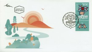 Israel Greetings Stamps 2020 FDC Good Luck Flowers 1v Set