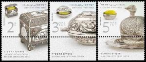 2013Israel2374-2376Israel Military Industries