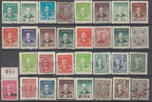 COLLECTION LOT OF # 1603 CHINA 31 STAMPS 1944+ CLEARANCE