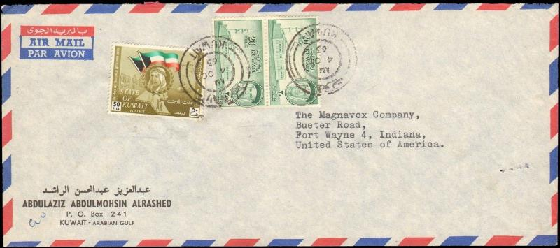1963 KUWAIT MULTI STAMP ( 3 ) TO UNITED STATES