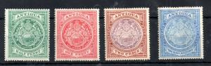 Antigua 1908 KEVII part mint LHM set to 2 1/2d WS12968