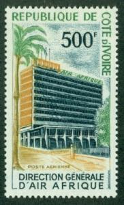 Ivory Coast #C33  Mint VF H  Scott $11.50