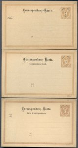 AUSTRIA: 7 Different 1880's MINT Stationery Postal Cards; Dif Languages #61-67