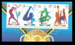 Hong Kong 1996 Summer Olympics S/S Sc# 742A NH