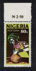 Nigeria Pottery 1v 50k imprint 5? mm SG#288