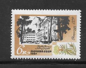 Russia #3400 MNH Single