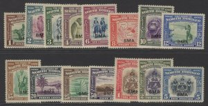 NORTH BORNEO SG320/34 1945 BMA OVERPRINT SET MTD MINT