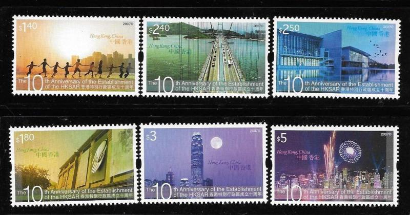 Hong Kong 2007 10th Anniv. Special Administration Region HKSAR MNH