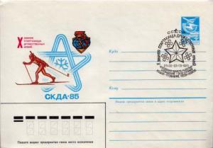 Russia, Postal Stationery, Sports
