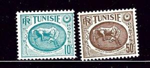 Tunisia 213-14 MH 1960 issues