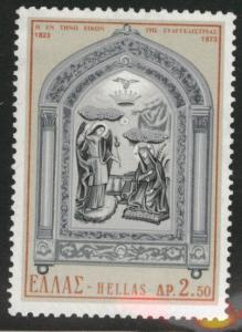 GREECE Scott 1099 Annunciation stamp  MNH** 1973