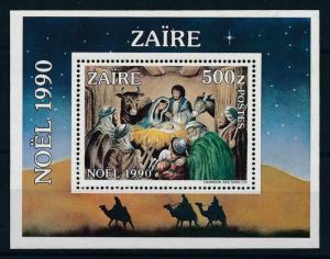[98455] Zaire 1991 Christmas Weihnachten Noël Natal Navidad Christ Sheet MNH