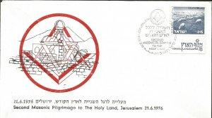J) 1977 ISRAEL, SECOND MASONIC PILGRIMAGE TO THE HOLY LAND, JERUSALEM 21.6.1976,