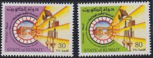 Kuwait 843-844 MNH (1981)