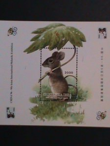 TUVA STAMP-1996- YEAR OF THE RAT-9TH ASIAN STAMP SHOW MNH S/S SHEET