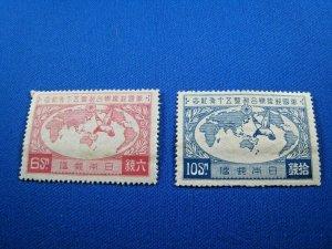 JAPAN 1927  -  SCOTT # 200 & 201    MH