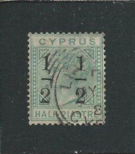 CYPRUS 1886 ½ on ½pi EMERALD GREEN CROWN CA FU SG 27 CAT £70