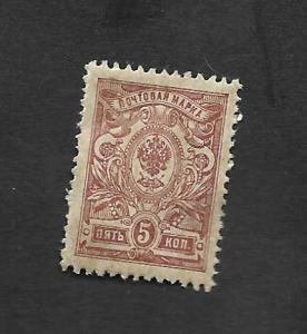 Russia 1909 - M - Scott #77 *