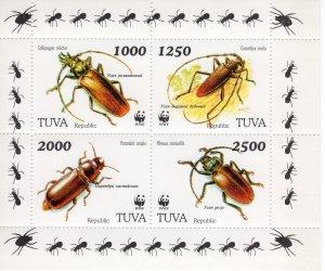Touva 1996  WWF - BEETLE Sheetlet (4) perforated MNH