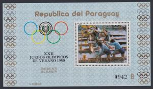 Paraguay Olympic Games Moscow 1980 MS SC#C472