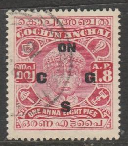 Inde / Cochin  1933  Scott No. O40  (O) Official Stamp