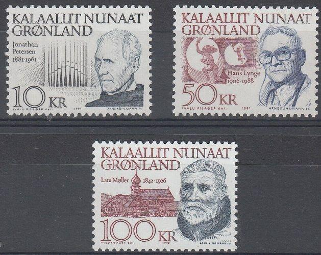 Greenland Scott 242-9 Mint NH (3v) - Catalog Value $59.75