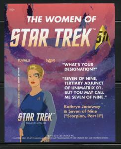 TUVALU  2016 STAR TREK THE WOMEN OF STAR TREK  SOUVENIR SHEET  IMPERF  MINT NH